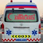 TOYOTA HIACE EMERGENCY AID AMBULANCE 11